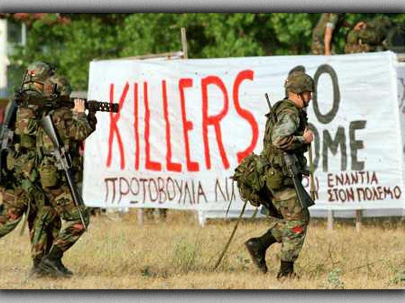 Ελλάδα - ΗΠΑ - Επέμβαση στη Γιουγκοσλαβία, 1999