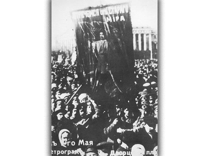 Ρωσία - Πρωτομαγιά, 1917