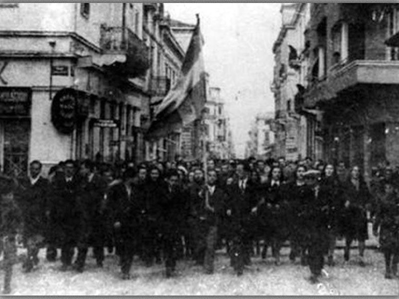 Β'ΠΠ - Ελλάδα - κατοχή - Απεργία δημοσίων υπαλλήλων,1942