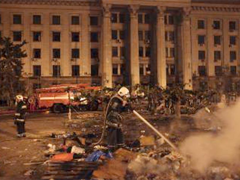 Ουκρανία - Οδησσός - φασίστες - εμπρησμός κτιρίου των Συνδικάτων, 2014