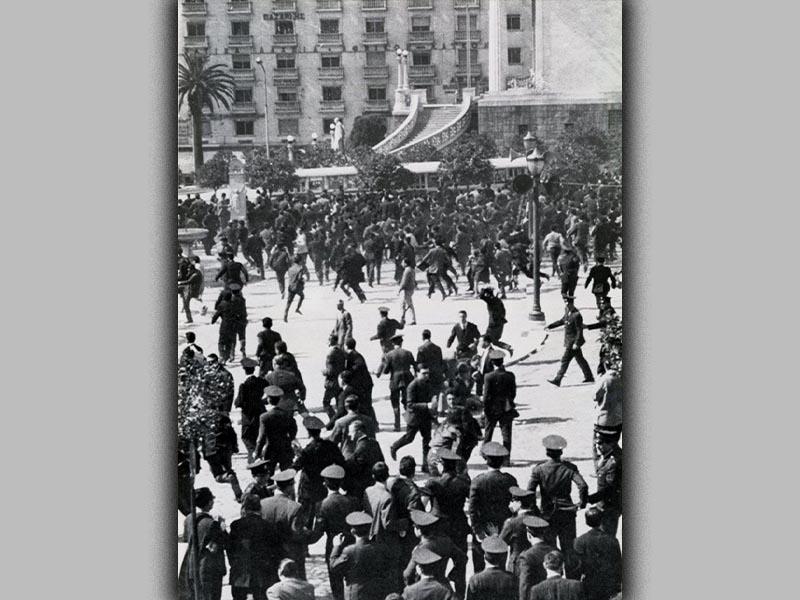 Φοιτητικό κίνημα - ΕΦΕΕ - ΕΚΟΦ