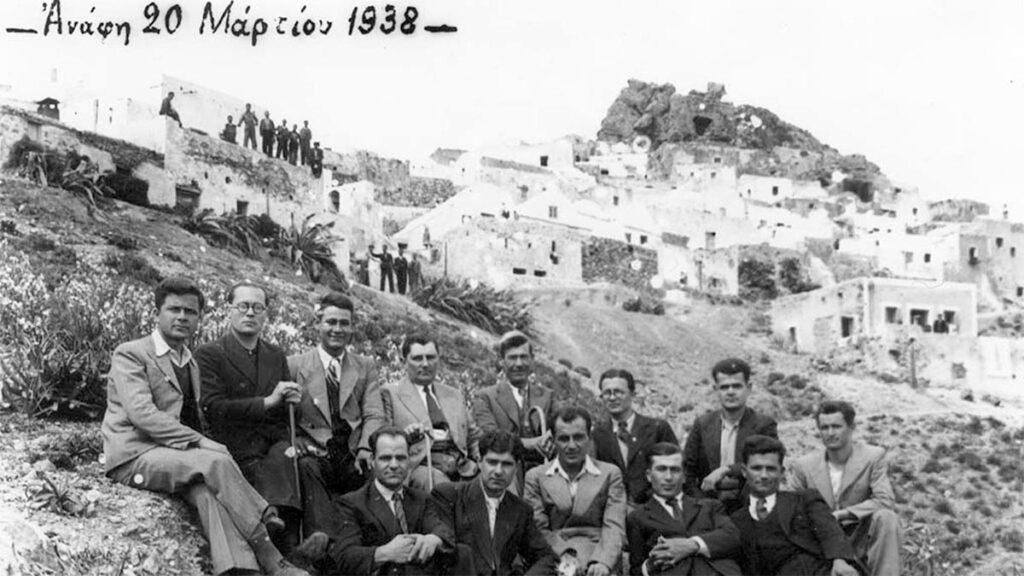 Ελλάδα - Μεταξική δικτατορία - ΚΚΕ - εξορία στην Ανάφη