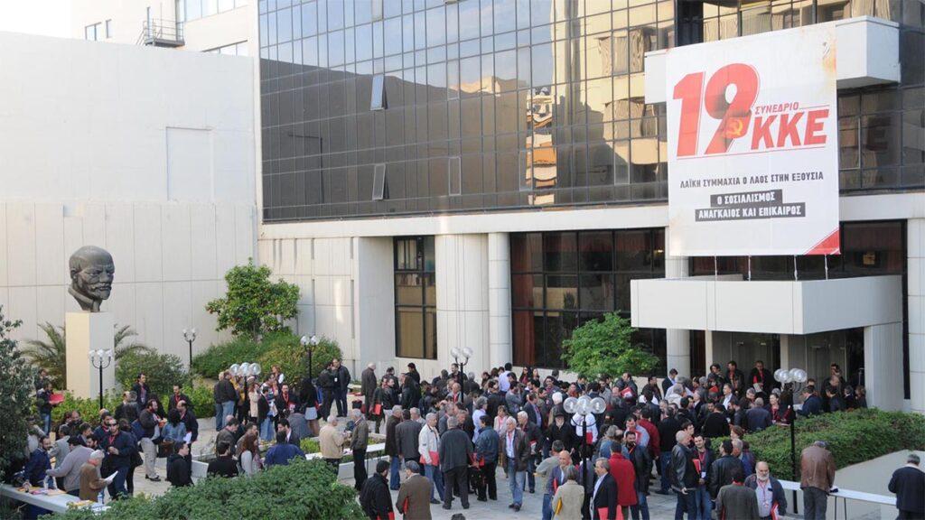 ΚΚΕ - 19ο Συνέδριο