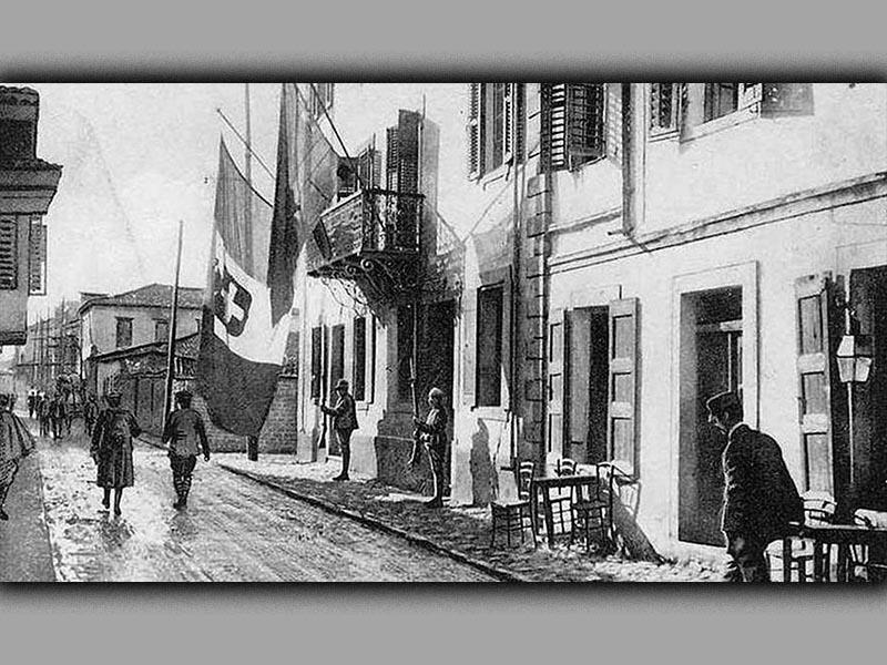 Β'ΠΠ - Ιταλία - Αλβανία - εισβολή, 1939
