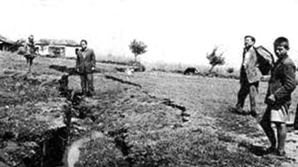 Καρδίτσα - Σοφάδες - Σεισμός, 1954
