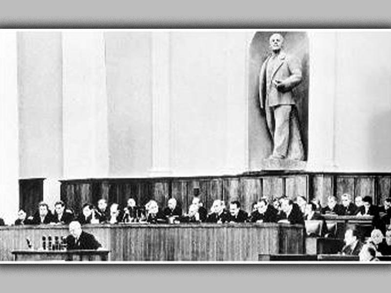 ΕΣΣΔ - ΚΚΣΕ - 20ο Συνέδριο - Χρουστσόφ