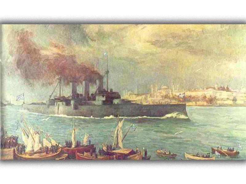 """Ελλάδα - Πολεμικό Ναυτικό - Θωρηκτό """"Αβέρωφ"""""""