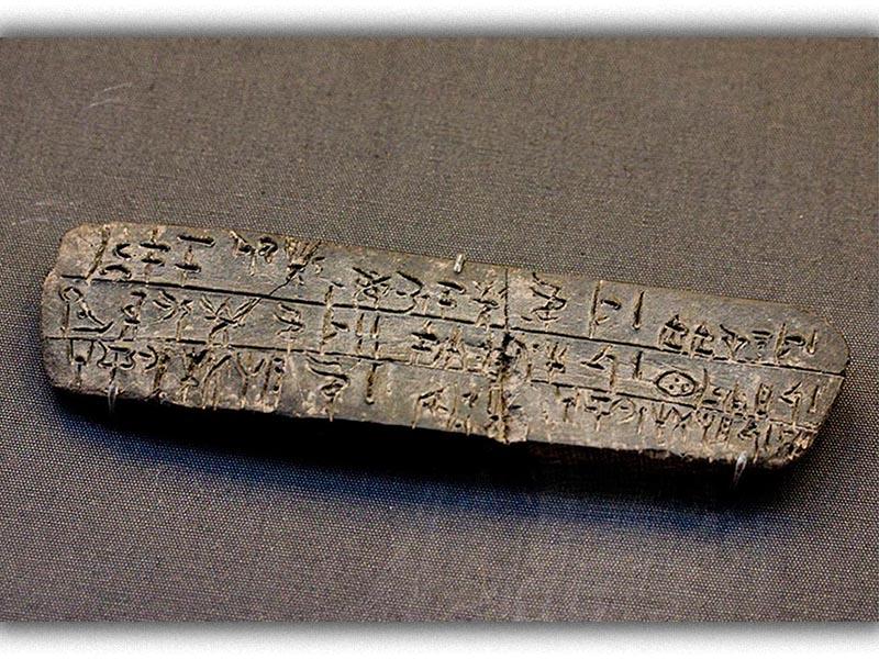 Αρχαιολογία - Ανασκαφές - Κνωσσός - Άρθουρ Έβανς - Γραμμική Β'