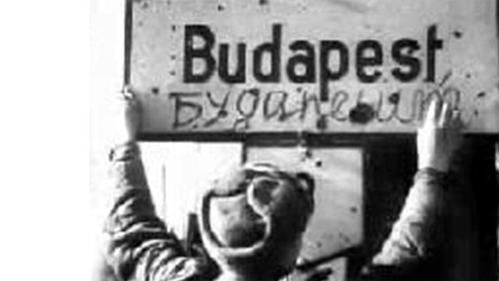 Κόκκινος Στρατός - Ουγγαρία - Βουδαπέστη
