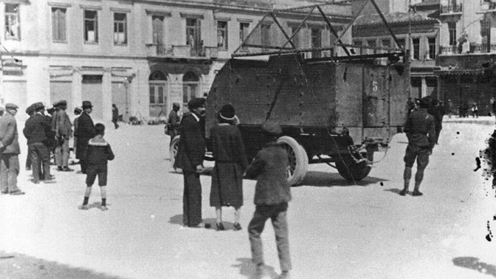 Ελλάδα - Αθήνα - Πρωτομαγιά, 1924 - ΣΕΚΕ - ΚΚΕ- Κυβέρνηση Παπαναστασίου - στρατός - καταστολή