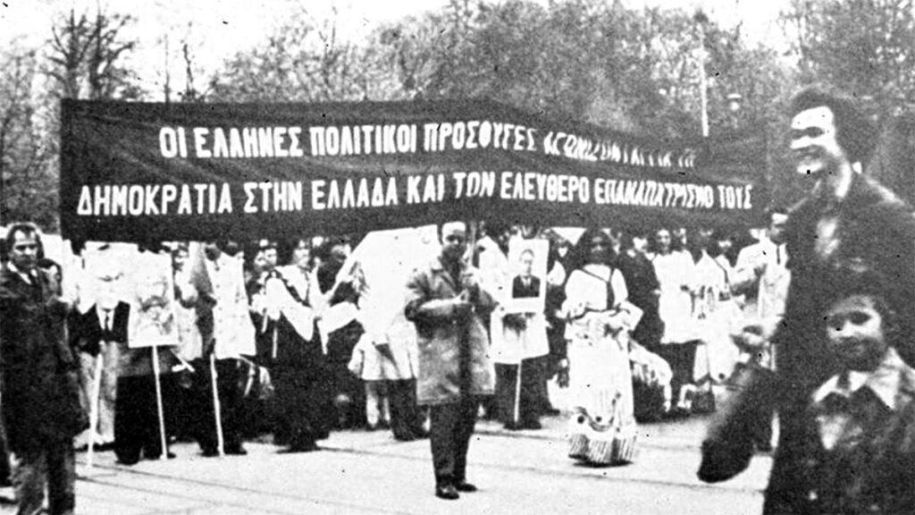 Σοσιαλιστικές χώρες - Έλληνες πολιτικοί πρόσφυγες
