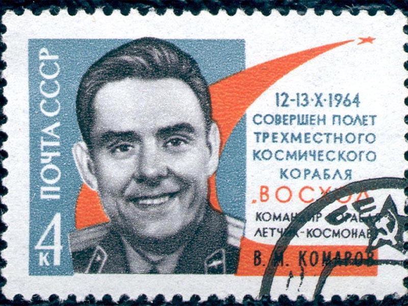 ΕΣΣΔ - Διαστημικό πρόγραμμα - Σογιούζ 1 - Βλαντιμίρ Κομάροφ