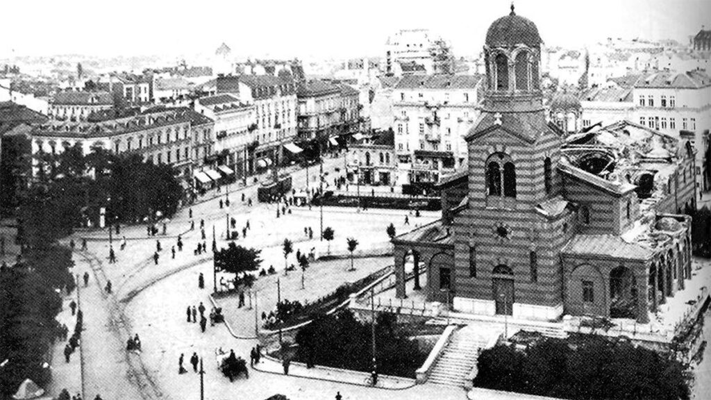 Βουλγαρία - δικτατορία Τσαγκώφ - έκρηξη στον καθεδρικό της Σόφιας