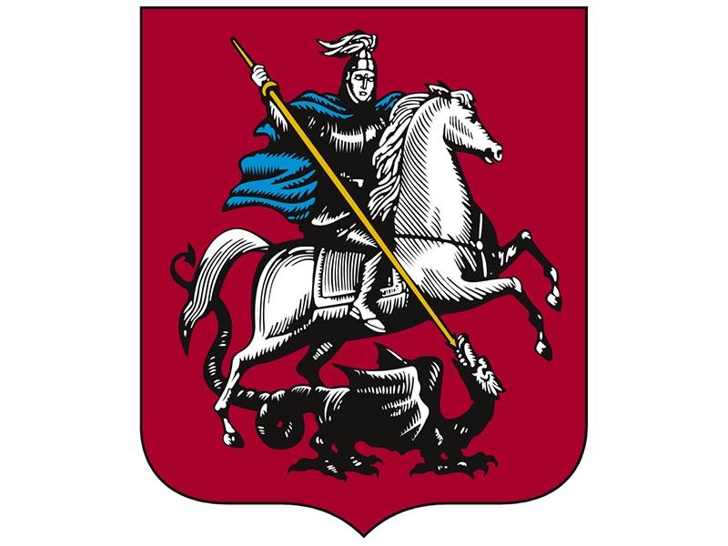 Ρωσία - Μόσχα