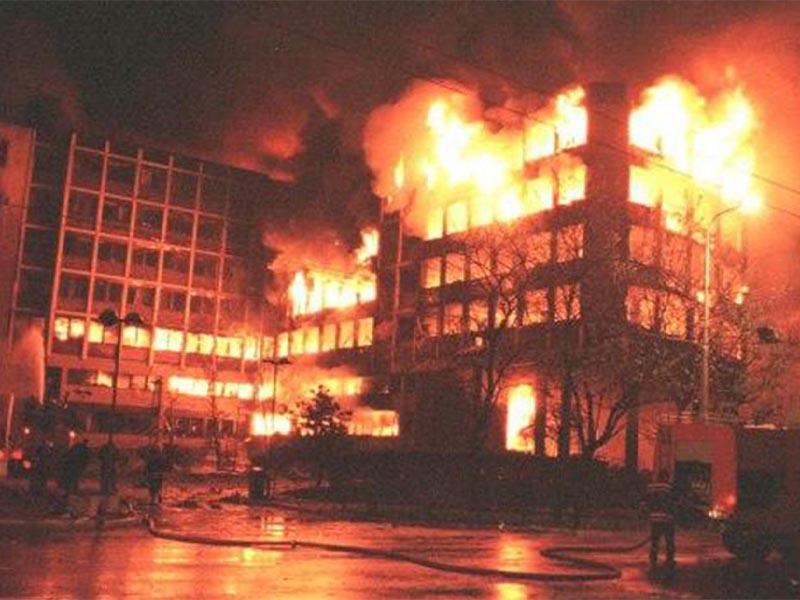 Γιουγκοσλαβία - ΝΑΤΟ - βομβαρδισμοί.1999