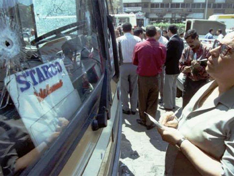 Αίγυπτος - Κάιρο - Έλληνες τουρίστες - δολοφονική επίθεση, 1996