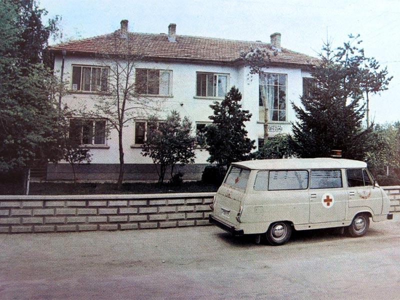 Λαϊκή Δημοκρατία Βουλγαρίας - Υγεία - Αγροτικό Ιατρικό Κέντρο