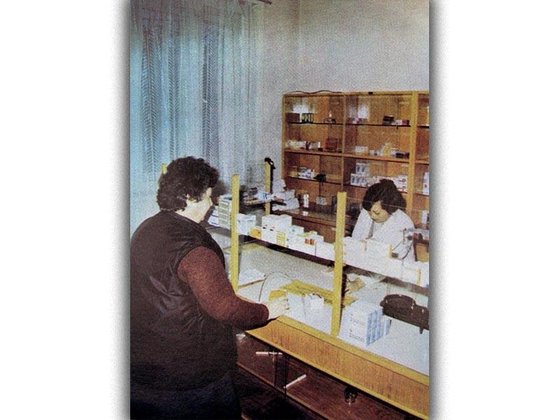 Λαϊκή Δημοκρατία Βουλγαρίας - Υγεία - Φαρμακείο