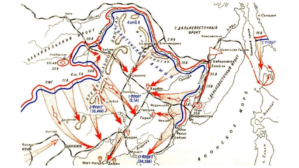 Β'ΠΠ - ΕΣΣΔ - Ιαπωνία - Επίθεση στη Ματζουρία, 1945