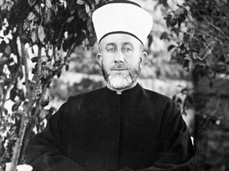 Παλαιστίνη - Χατζ Αμίν Αλ Χουσεϊνί