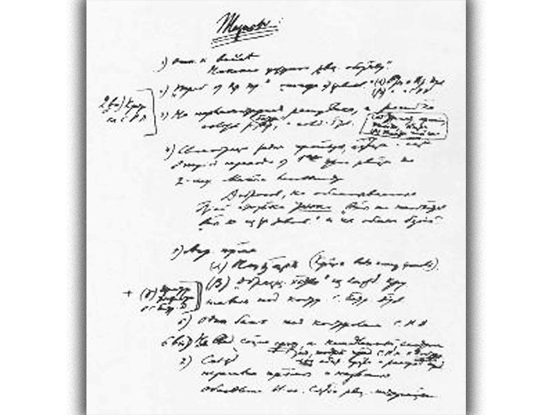 Μεγάλη Οκτωβριανή Επανάσταση - Λένιν - Θέσεις του Απρίλη