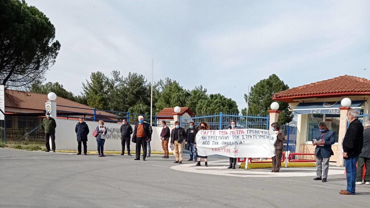 Συγκέντρωση του ΚΚΕ και της ΚΝΕ έξω από την 124 Πτέρυγα Βασικής Εκπαίδευσης (ΠΒΕ) - 15/4/2021 -Τρίπολη - Αρκαδία