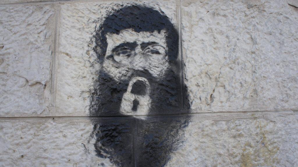 Στένσιλ του Khader Adnan σε τοίχο της πλατείας Μανάρα στη Ραμάλα, για τους Παλαιστίνιους πολιτικούς Κρατούμενους