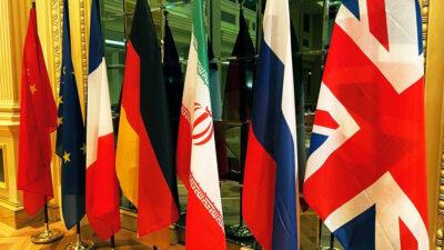 Κοινή Επιτροπή της συμφωνίας του 2015 για το ιρανικό πυρηνικό πρόγραμμα (γνωστή ως JCPOA), που εδρεύει στη Βιέννη, Αυστρία