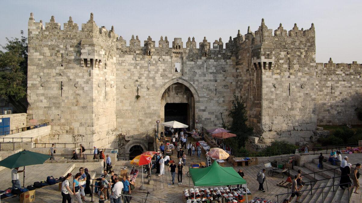 Ισραήλ - Παλαιστίνη - Το μνημείο της «Πύλης της Δαμασκού» στην Κατεχόμενη Ανατολική Ιερουσαλήμ