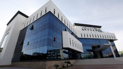 """Κεντρικό κτίριο της Εθνικής Εταιρίας Πετρελαίου της Λιβύης """"NOC"""""""