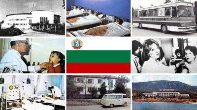 Λαϊκή Δημοκρατία Βουλγαρίας - Υγεία