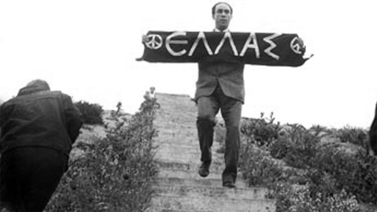 ΕΔΑ - Κίνημα Ειρήνης - Αθλητισμός - Στίβος - Γρηγόρης Λαμπράκης