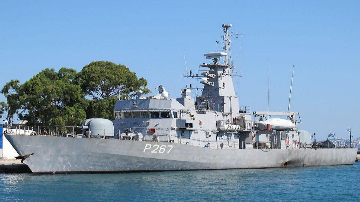 Κανονιοφόρος Νικηφόρος - P267 του Πολεμικού Ναυτικού