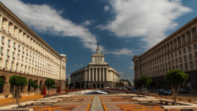 Κυβερνητικά κτίρια - Σόφια, Βουλγαρία