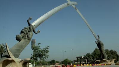 Το μνημείο Σπαθιά του Qādisīyah στη Βαγδάτη, Ιράκ