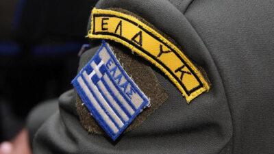 Ελληνική Δύναμη Κύπρου (ΕΛΔΥΚ)
