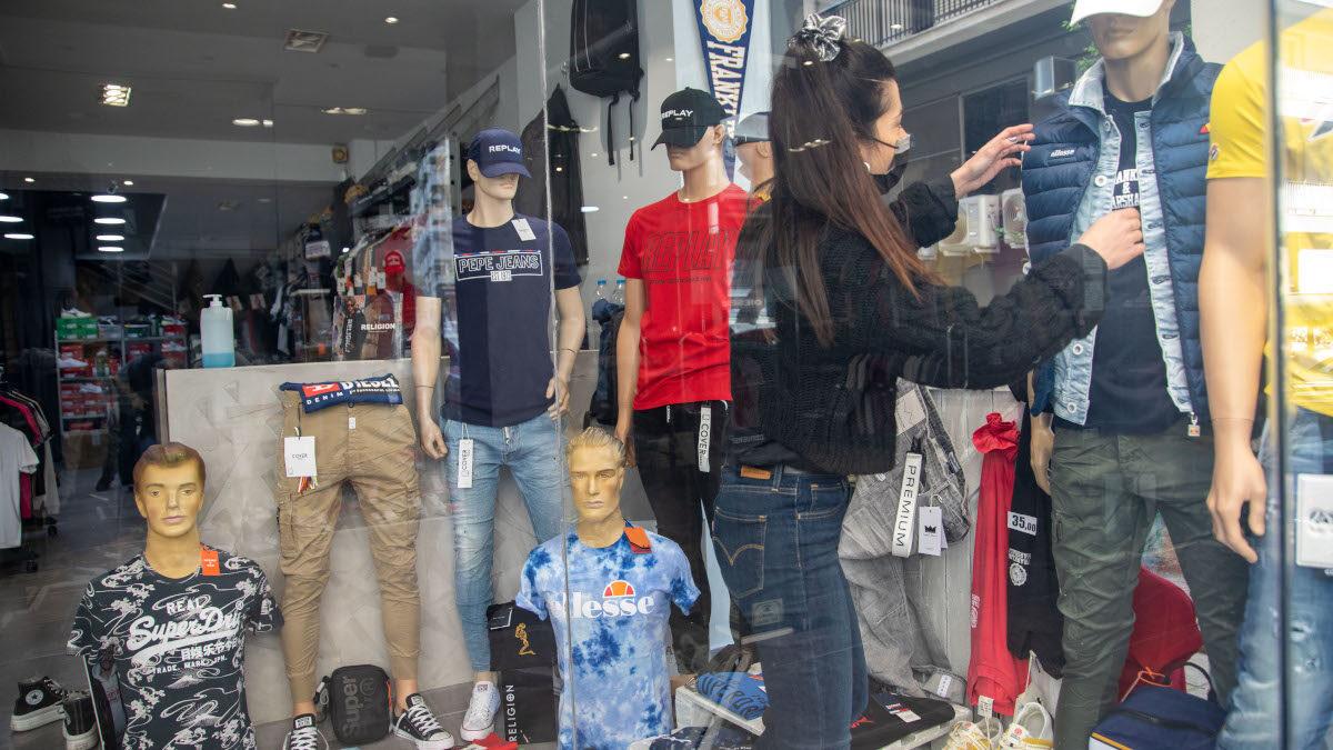 Εμπορικό κατάστημα ρούχων