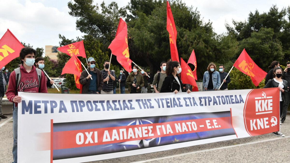 Παρέμβαση του ΚΚΕ και της ΚΝΕ έξω απ' το Υπουργείο Άμυνας