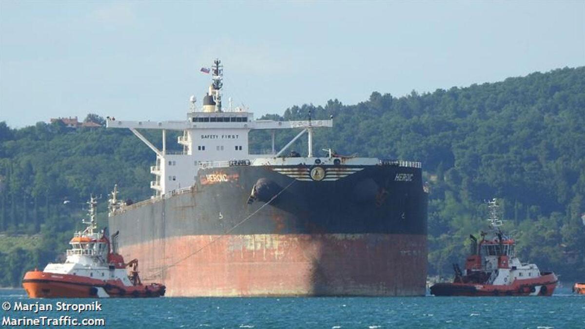 Το πλοίο «HEROIC» της ναυτιλιακής εταιρείας «NEREUSSHIPPING»