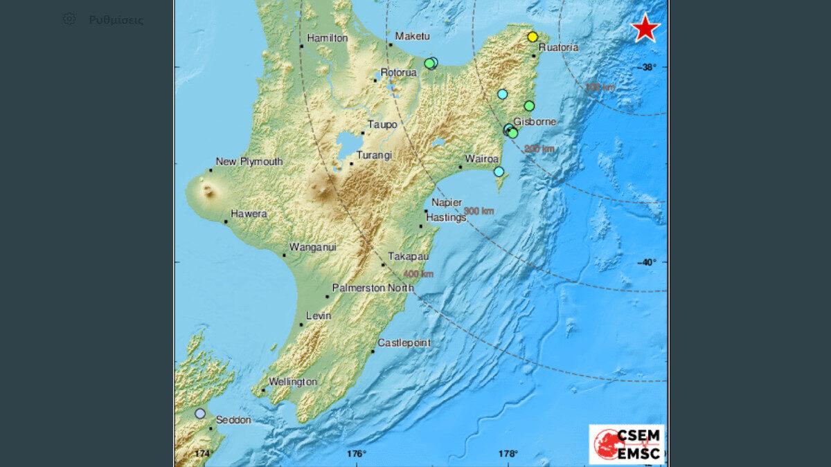 Σεισμός στη Νέα Ζηλανδία / Πηγή: EMSC