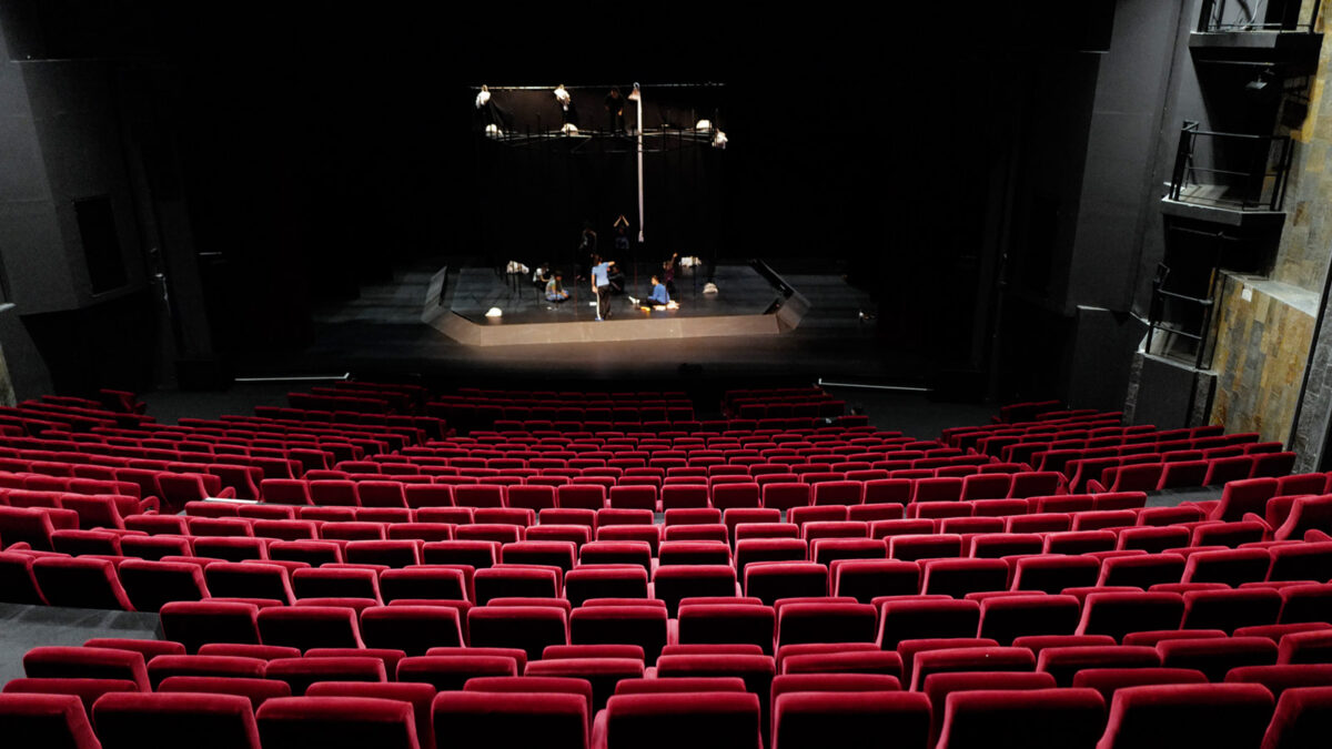 Αίθουσα Θεάτρου - Πρόβα ηθοποιών