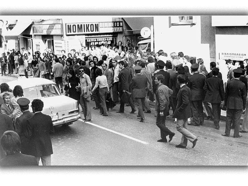 Χούντα - συναυλία Ένωσης Κρητών Φοιτητών - αντιχουντική διαδήλωση, 1972