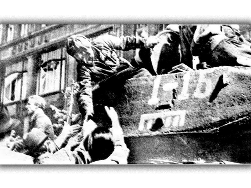 Β'ΠΠ - Τσεχοσλοβακία - Πράγα - Κόκκινος Στρατός - Απελευθέρωση, 1945