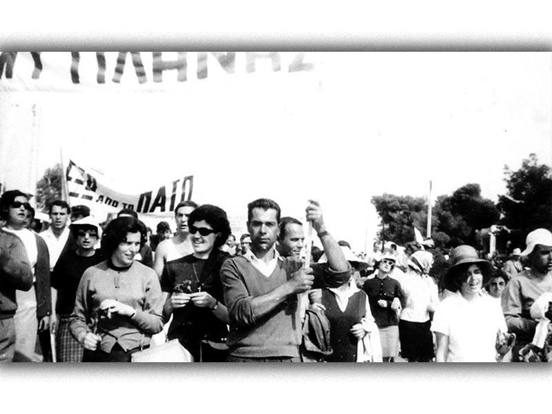 Κίνημα Ειρήνης - ΕΕΔΥΕ - 3η Μαραθώνια Πορεία Ειρήνης