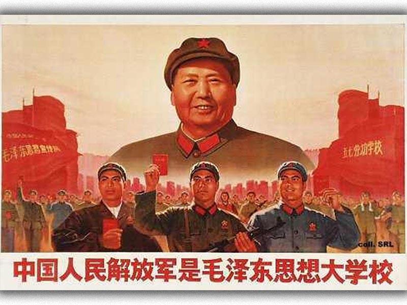 Κίνα - ΚΚ Κίνας - Πολιτιστική Επανάσταση