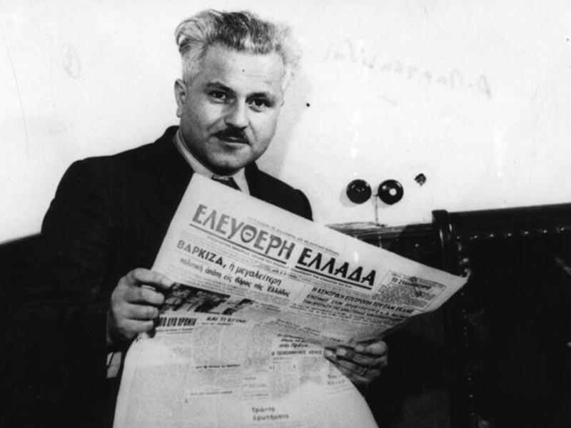 ΚΚΕ - Δημοτικές Εκλογές, 1934 - Καβάλα - Δ. Παρτσαλίδης