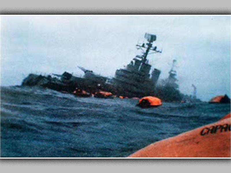 Αργεντινή - Μεγάλη Βρετανία - Πόλεμος των Φώκλαντ, 1982