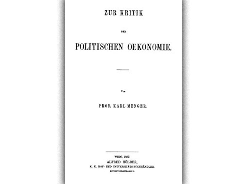 Επιστήμες - Φιλοσοφία - Πολιτική Οικονομία - Επιστημονικός Κομμουνισμός - Καρλ Μαρξ