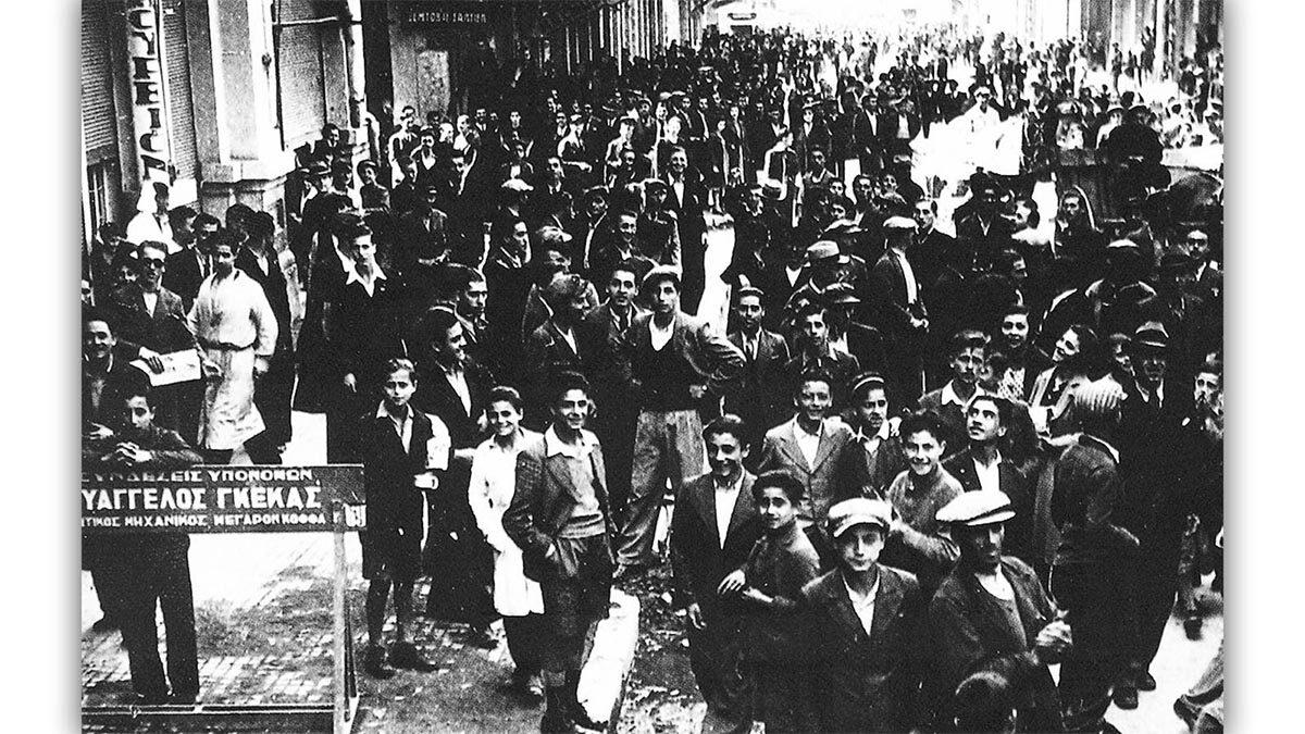 Θεσσαλονίκη - Απεργία - Μάης, 1936
