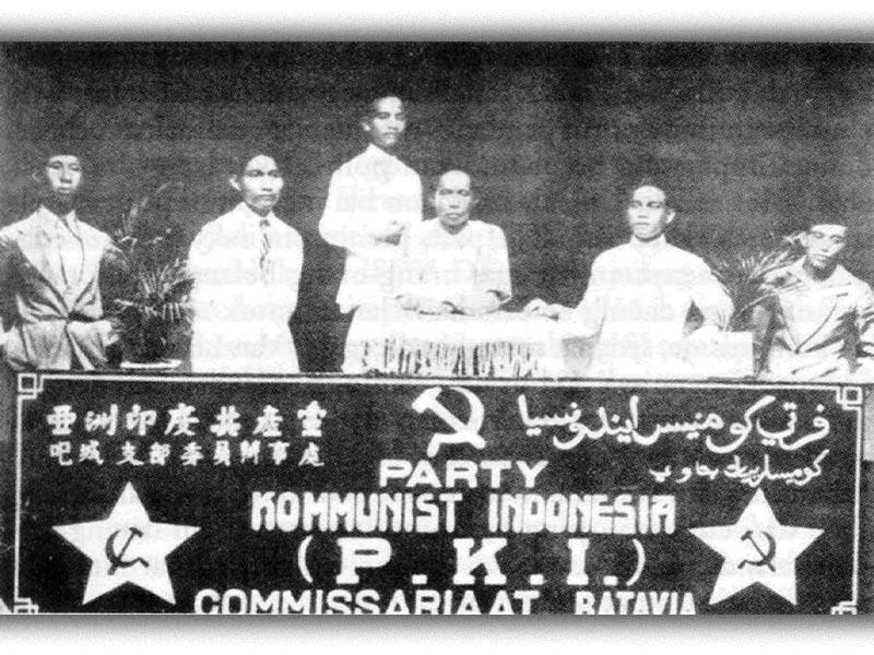 ΚΚ Ινδονησίας